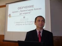 Тренинг - 18.03.2010 Левски