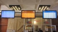 Учебно посещение ОС и РС Бургас - 15.03.2013